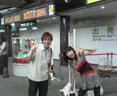 高松空港から(^^ )/=3